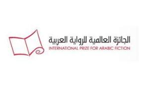 013022014174359000000prix_fiction_arabe