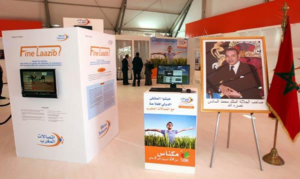 Carte Bali Hani Poste Maroc.Fine Laazib The New Product Of Maroc Telecom For The