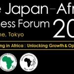 forum-japon