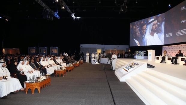 Africa global business forum 500 dirigeants de haut for Chambre de commerce dubai
