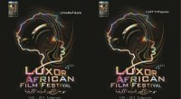 The fourth edition of the Luxor International Film Festival (Egypt) started on 16th March 2015 and came to an end last Saturday in the Egyptian city with the consecration of […]