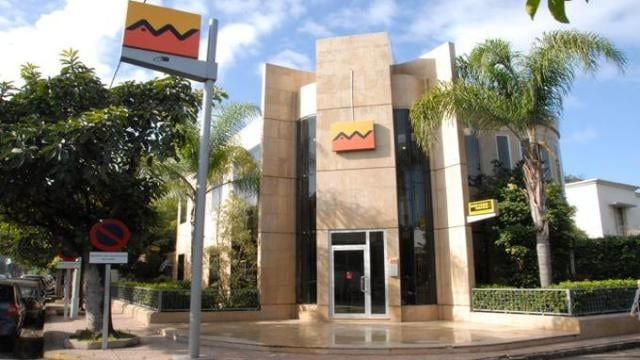 Banking Attijariwafa Announced In Egypt Africa Top Success