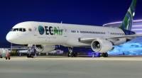 ECAir, Equatorial Congo Airlines, la compagnie aérienne nationale de la République du Congo, dirigée par Fatima Beyina-Moussa, également Présidente de l'AFRAA, (l'Association des compagnies aériennes d'Afrique), ajoute une nouvelle destination […]