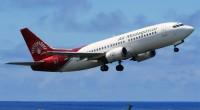 (Agence Ecofin) – Le gouvernement malgache, le 8 juillet, a accepté la démission du directeur d'Air Madagascar et nommé un nouveau conseil d'administration à la tête de cette compagnie publique […]