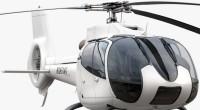 La Tanzanie a commencé la construction de ses propres hélicoptères qui partiront bientôt à la conquête du ciel. Selon Daily News, un Tanzanien est à la phase finale de la […]