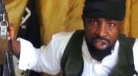 Dans une annonce officielle le 23 août dernier, l'armée nigériane avait affirmé que Abubakar Shekau, l'ex-commandant de la secte islamiste Boko Haram était « mortellement blessé » dans un bombardement. […]