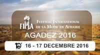 Initialement prévu du 25 au 29 novembre 2015, la dixième édition du plus grand festival de la mode africaine alieu les 16 et 17 décembre prochain. Transféré entre temps sur […]