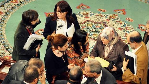 parlementtunisien