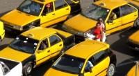 Afin de contribuer à la modernisation du parc vétuste de taxis de la ville de Dakar au Sénégal et lutter contre la pollution qui l'asphyxie, un projet de taxis à […]