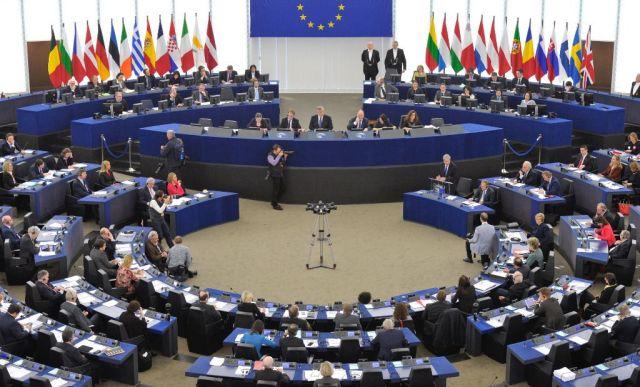 ACP-UE