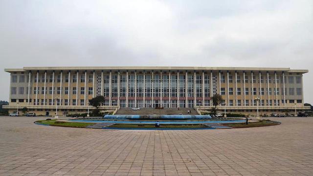 RDC: un nouveau bureau de l'Assemblée nationale mercredi prochain