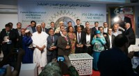 Le Forum international des médinas à Larache ambitionne de créer un modèle africain distingué dans la gestion et la valorisation du patrimoine matériel local, avec toutes ses particularités, a indiqué, […]