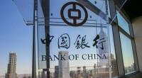 La Bank of China, ouvrira une filiale en Angola durant le second semestre 2017. C'est ce qu'a annoncé le président de la chambre de commerce et de l'industrie sino-angolaise Xu […]