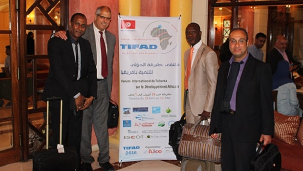 «TIFAD 2017» :  » l'Afrique avance… suivez la cadence «