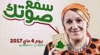 Pour les prochaines élections législatives algériennes, les différents partis politiques ont été sommés par la commision électoral national d'afficher les images des candidates sur les posters, en lieu et place […]