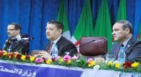 La ville Alger (Algéire) accueille du 14 au 16 mai prochain la 18eme édition du Forum pharmaceutique africain. Ce forum qui reunira plus de 3000 participants de continent permettra » […]