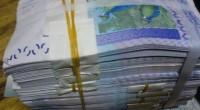 Dans un contexte de conjoncture économique, alors que le gouvernement prônait une certaine orthodoxie dans la gestion des dépenses publiques, les derniers chiffres sur la masse salariale dans la Fonction […]