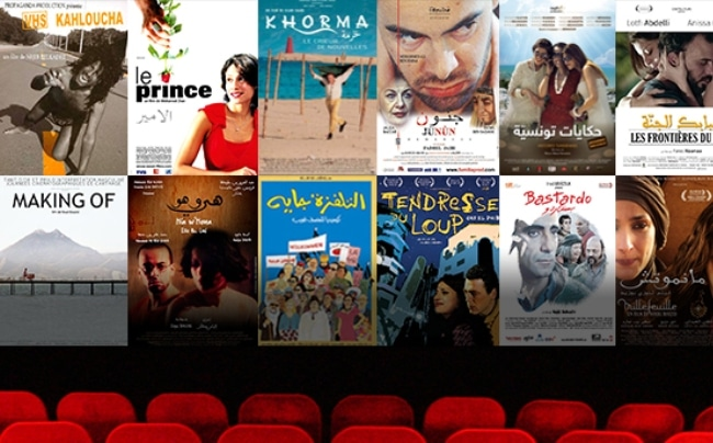 cinema tunis