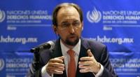 «Un Sénégalais, un Canadien et une Mauritanienne devront déterminer les faits et les circonstances sur les allégations de violations des droits de l'Homme et du droit humanitaire international dans la […]