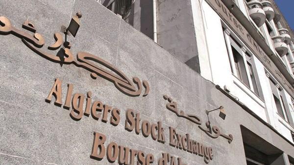 Algerie : la bourse d'Alger se lance dans le financement des start-up à travers le marché des capitaux