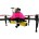 Le prototype d'un immense drone rouge et jaune de plus de 3 mètres de longueur trône dans le salon de la villa familiale, pas très loin du palais présidentiel. Cette […]