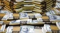 Dans le souci de faire face aux conséquences de la chute des prix du pétrole, les autorités de la Guinée Equatoriale ont annoncé le 28 juin dernier la réduction des […]