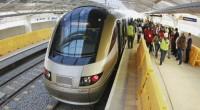 Ce sera une première dans l'espace UEMOA. Une ligne de métro urbain sera bientôt construite à Abidjan en Côte d'Ivoire. L'information a été révélée le 02 octobre lors de la […]