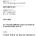 Par un jugement de la Cour d'Appel de Versailles daté du 18 juillet 2017, la société d eportage salarial UMALIS GROUP, actionnaire majoritaire de AFRICATOP SPORTS faisait condamner les URSSAF […]