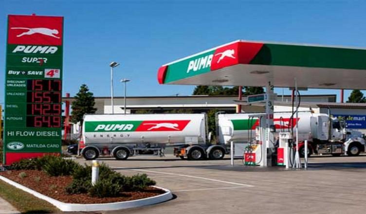more photos 39f84 58dd7 Côte d Ivoire  Puma Energy récupère les stations services de Petroci